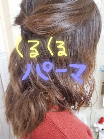 20151118-183347.jpg