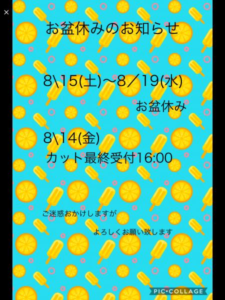 72805761-EA75-4B4D-84F5-9B5E0002BB5D
